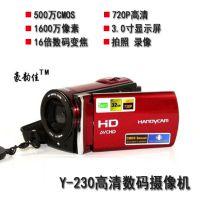 工厂长期供应批发1600万高清摄像机家用HDV照相机旋转镜头16倍光学变焦OEM定制豪韵佳Y-230