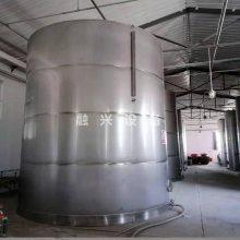 制作不锈钢储酒罐 出售6吨不锈钢储罐 食品搅拌罐压力储罐 50吨304不锈钢罐