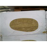 恩施建筑内外墙专用岩棉板密度150kg/低密度岩棉板外墙/厂家销售
