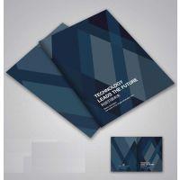 深圳家谱设计制作,族谱印刷设计,精装书本定做,画册书籍印刷排版