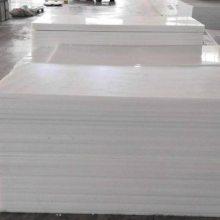 煤仓防火黑色超高分子聚乙烯板 阻燃聚乙烯衬板耐磨板 钢煤斗内衬白色聚乙烯板制作安装
