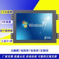 8.4寸工业工控机连接电脑显示器 手写电阻触摸屏嵌入式显示器