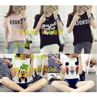 遵义便宜纯棉女士t恤批发 时尚韩版宽松女装短袖批发3-5元服装 白色均码