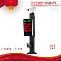 皓辰科技产品型号:HC-A04车牌识别软件 停车场全套设备 深圳厂家 苹果型高清一体机