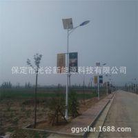 太阳能路灯系统 5米6米 技术成熟 高品质路灯