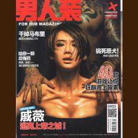 深圳报纸期刊印刷,单位企业商业学校海报报刊设计,校刊报纸排版印刷