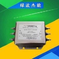 440V110KW罗克韦尔变频器进线侧专用LC滤波器_绿波杰能