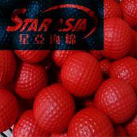 供应pu发泡压力球 光面pu发泡球 EVA玩具海绵球