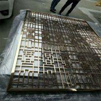 不锈钢钛金金属花格厂家价格 玫瑰金隔断