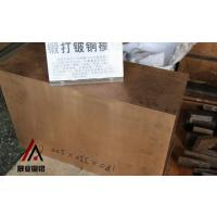 高强度铍铜板 Cube2进口铍铜厚板