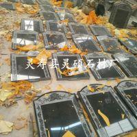 中国黑石材喷砂 拉丝 蘑菇石 灵寿县中国黑生产厂家 灵硕石材黑色花岗岩