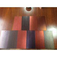 不锈钢201木纹板材 木纹装饰制品