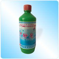 厂家直销甲酚皂(500ml),甲酚皂消毒液,来苏水消毒液