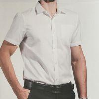 北京服装厂定做男商务衬衫长袖正装领衬衣定制加工