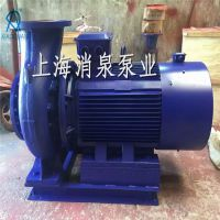 上海消泉泵业批发优质水泵 ISW IRW40-250A型卧式直联泵离心泵 单级单吸管道泵