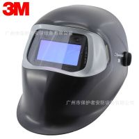 3M-Speedglas 100V自动变光焊接面罩 防护面具 电焊护脸面罩