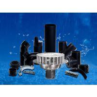 ? ?HDPE虹吸屋面排水系统用管--13661152001