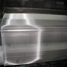 水处理过滤网 过滤网材质 钢丝筛网价格