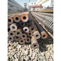 现货供应20#小口径无缝钢管 规格齐全 可下料切割 山东聊城