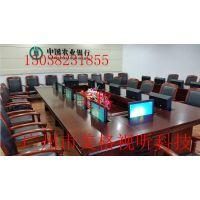 陕西西安美格智能无纸化会议系统,运政交通政府合作伙伴