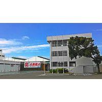 东莞市阿力玛机电科技有限公司