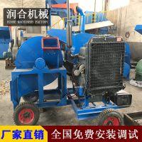 厂家直销 木头粉碎机 大树粉碎设备 柴油动力 连续生产 效果好