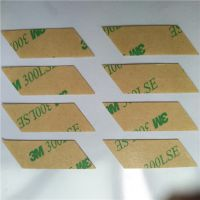 3M9672LSE无基材双面胶 强力双面胶带模切加工