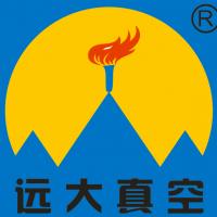 东莞远大真空技术有限责任公司