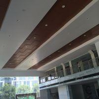 600x1200mm广汽本田汽车店吊顶铝天花@木纹、白色铝单板