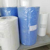生产SMS复合无纺布 320cm医疗卫生用布