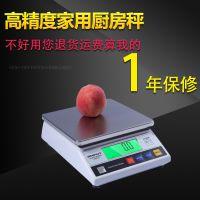 博途工业天平 0.1g 高精度电子天平 烘焙秤 电子秤 家用厨房秤