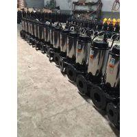 上海消泉泵业直营 50JYWQ20-15-1.5 潜污泵 立式排污泵 无堵塞潜水泵