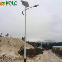 新疆led太阳能路灯制造商