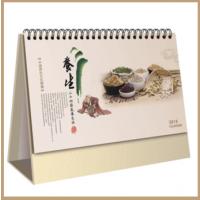 2019专版台历设计印刷 彩色企业日历专版定制