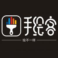 重庆艺寻文化传播有限公司