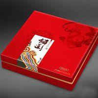 深圳礼品盒定制 书本式精装礼品盒定制 茶叶包装盒定制可设计