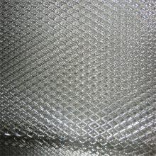 金属扩张网墙面 地铁金属扩张网 脚踏网菱形