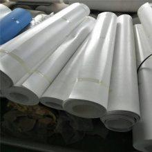 河北AG积分贷  批发可定制,5mm四氟板可裁剪 量大优惠