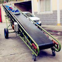 6米长装车输送机 淄博市爬坡输送机KL