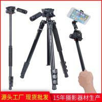 厂家直销铝合金单反相机三脚架 摄影摄像便携手机三脚架跨境爆款