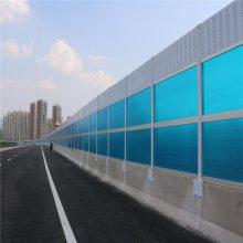 pc板隔音屏 玻璃隔音墙 高速公路降噪吸音板