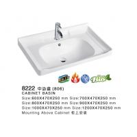 广东潮州骏姿卫浴 特价推出牛角盆8222 笑脸盆 洗衣盆 艺术盆