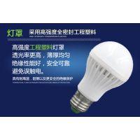 西安3瓦LED声控开关一体球泡|感应灯泡|西安大盛照明
