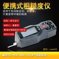 里博leeb432/TR200 表面粗糙度仪 光洁度仪 粗糙度检测测量测试仪