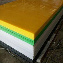 聚乙烯防滑耐磨垫板 生产超高分子量聚乙烯密度板厂家