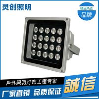 LED投光灯你放心的生产厂家-yabo88狗亚体育app照明