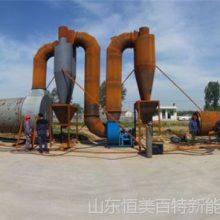 厂家直销颗粒机,木屑制粒机,生物质木屑颗粒机,生物质能源设备
