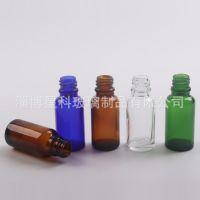 棕色精油瓶 20ml精油瓶玻璃瓶 精油走珠瓶 厂家直销 茶色精油瓶