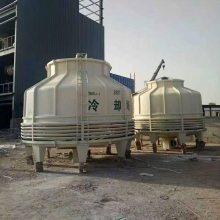 张家口宣化铸造工业型100吨的冷却塔 温降25度圆形逆流防腐凉水塔 华强