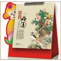 深圳福田台历定制,珠宝台历印刷,2020年珠宝台历设计定做